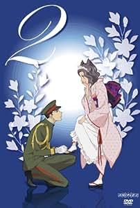 おとめ妖怪ざくろ 2 【通常版】 [DVD]