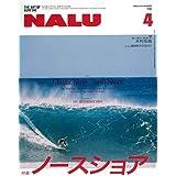 NALU(ナルー) 2019年4月号(連載:木村拓哉 海辺の時間)