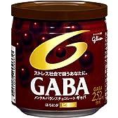 GABA ビター 1缶90g入り