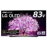 LG 83型 4Kチューナー内蔵 有機EL テレビ OLED83C1PJA Alexa 搭載 2021 年モデル