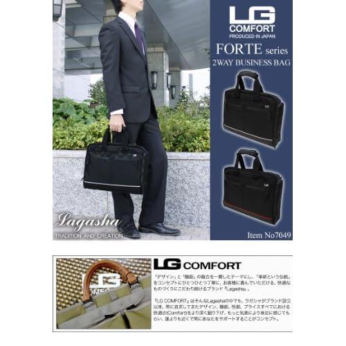 Lagasha LG COMFORT FORTE ビジネスバッグ 7049 ホワイト