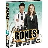 BONES ―骨は語る― シーズン5 (SEASONSコンパクト・ボックス) [DVD]