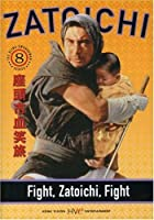 Zatoichi: Fight Zatoichi Fight - Episode 8 [DVD] [Import]