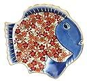 波佐見焼 林九郎窯 絢爛 古伊万里風 鯛型 小皿 桜詰 009070-550