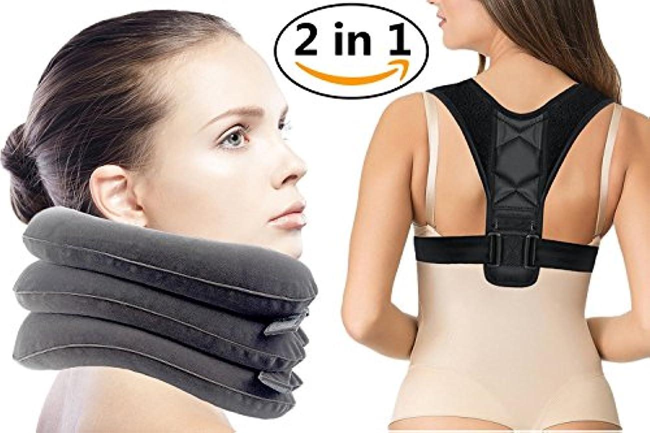 失礼文あからさま頸椎牽引装置および背もたれ姿勢矯正器、肩および頸部の痛み緩和、ホームトラクション脊柱整列のためのネックストレッチャーカラー