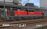 鉄道模型シミュレーター5 - A7|ダウンロード版