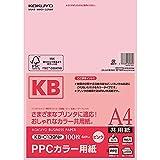 コクヨ コピー用紙 A4 紙厚0.09mm 100枚 ピンク FSC認証 PPCカラー用紙 共用紙 KB-C139NP