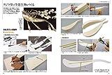 粘土でつくる空想生物 ゼロからわかるプロの造形技法 画像