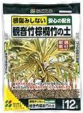 花ごころ 観音竹・棕櫚竹の土 12L