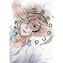 5Seconds【電子版一部書店限定特典付き】 (ふゅーじょんぷろだくと)