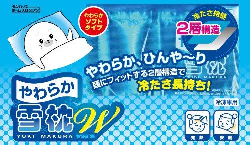 ダンロップ やわらか雪枕W やわらかソフトタイプ