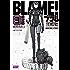 新装版 BLAME!(3) (アフタヌーンコミックス)