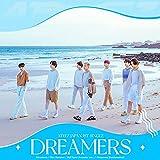 【Amazon.co.jp限定】Dreamers〔Type-B(CD+DVD)〕(メガジャケ付)
