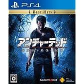 【PS4】アンチャーテッド 海賊王と最後の秘宝 Best Hits