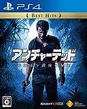 【PS4】アンチャーテッド海賊王と最後の秘宝BestHits