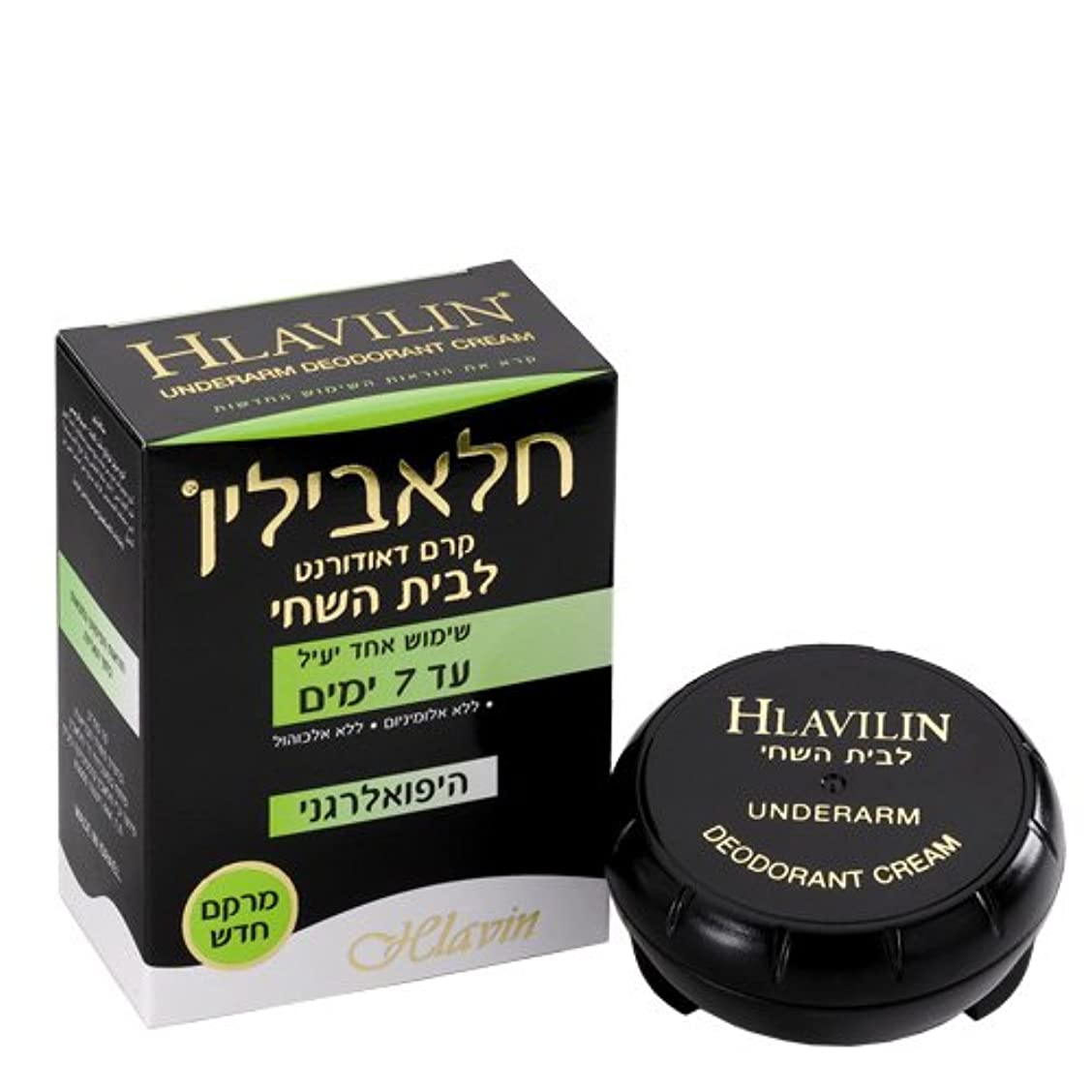 やりがいのあるティームハイランド男性用メンズ ラヴィリン アンダーアーム(ワキ用)イスラエルより直送 並行輸入品 海外直送品