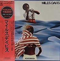 マイルス・デイビス/ギフト・パック