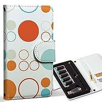 スマコレ ploom TECH プルームテック 専用 レザーケース 手帳型 タバコ ケース カバー 合皮 ケース カバー 収納 プルームケース デザイン 革 チェック・ボーダー 水玉 ドット カラフル 001593