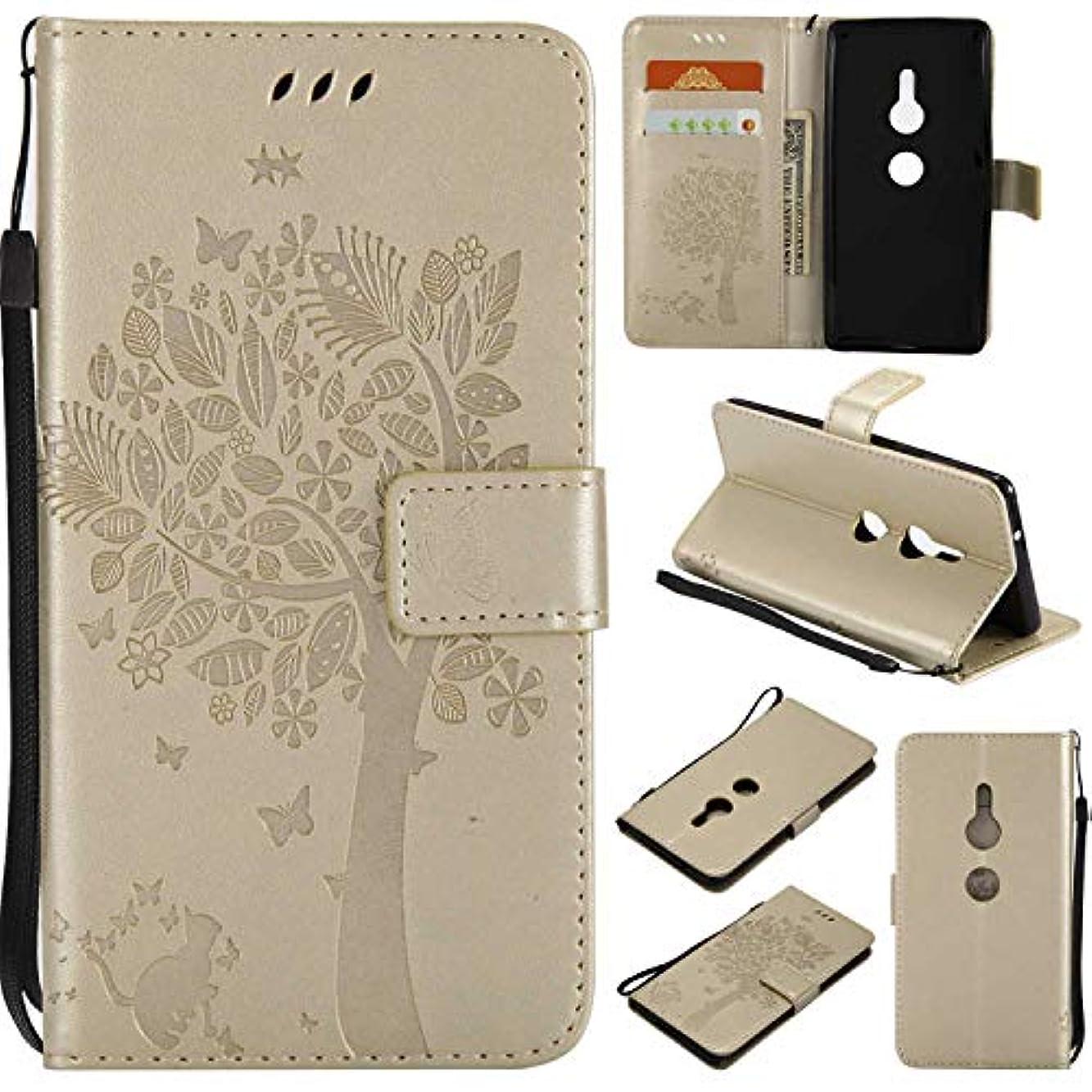 継承操作染色OMATENTI Sony Xperia XZ2 ケース 手帳型ケース ウォレット型 カード収納 ストラップ付き 高級感PUレザー 押し花木柄 落下防止 財布型 カバー Sony Xperia XZ2 用 Case Cover, 白