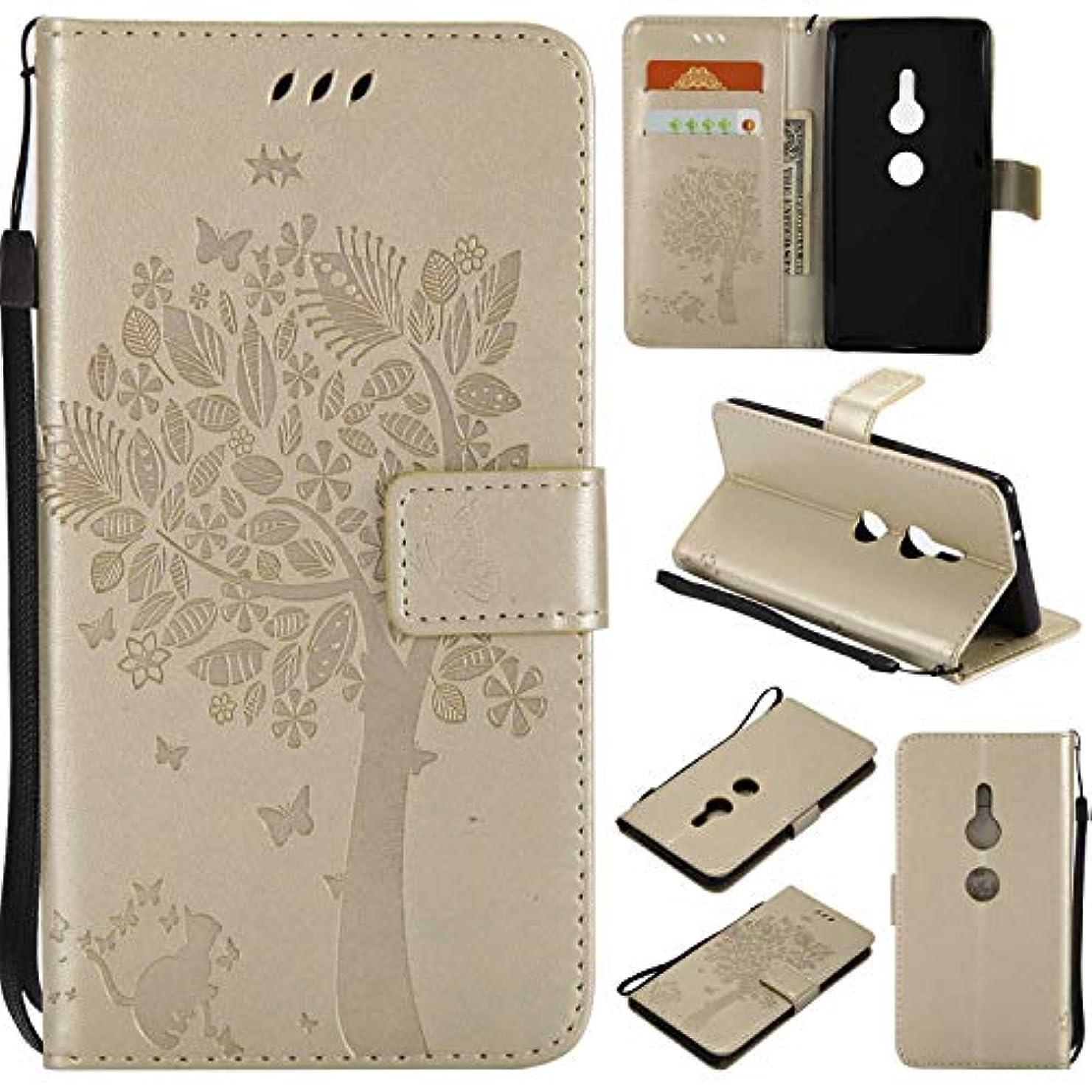 買う民兵お客様OMATENTI Sony Xperia XZ2 ケース 手帳型ケース ウォレット型 カード収納 ストラップ付き 高級感PUレザー 押し花木柄 落下防止 財布型 カバー Sony Xperia XZ2 用 Case Cover, 白