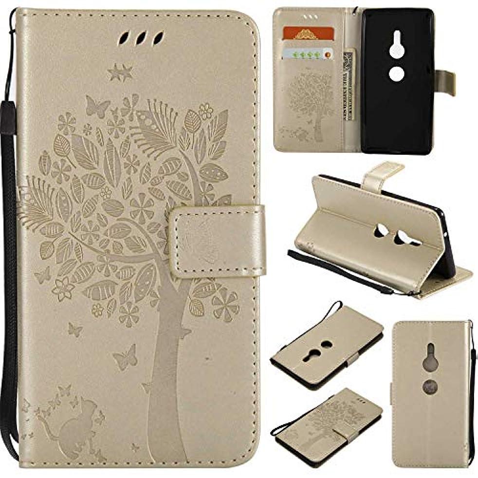 黙認するマイナス舌なOMATENTI Sony Xperia XZ2 ケース 手帳型ケース ウォレット型 カード収納 ストラップ付き 高級感PUレザー 押し花木柄 落下防止 財布型 カバー Sony Xperia XZ2 用 Case Cover, 白