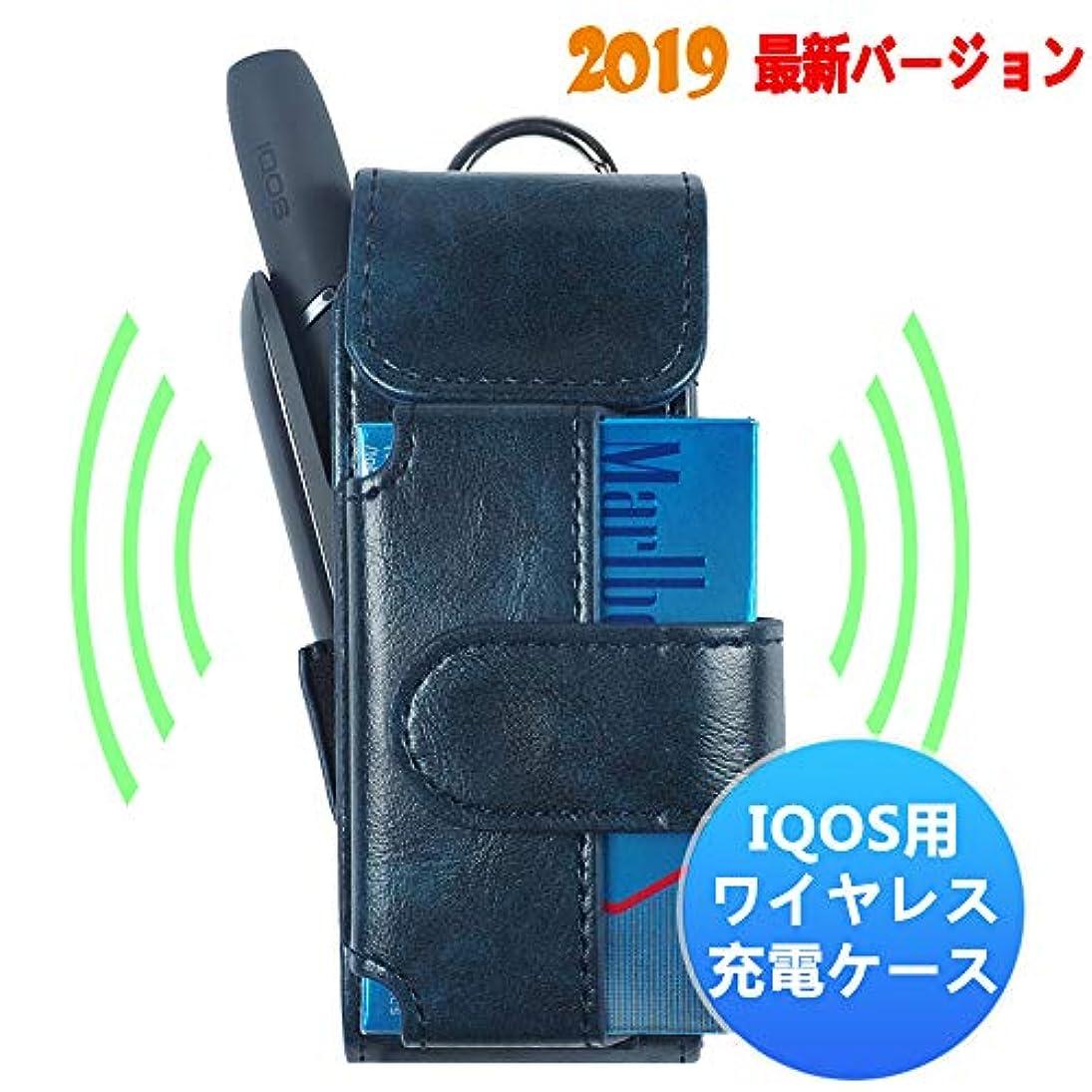 ビルマ激怒単にRunElves IQOS3 ケース アイコス3 ケース ワイヤレス充電 革 収納 マグネット式 4色利用可能-ブルー