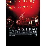 JAPAN-UK circuit 2009/2010 [DVD]
