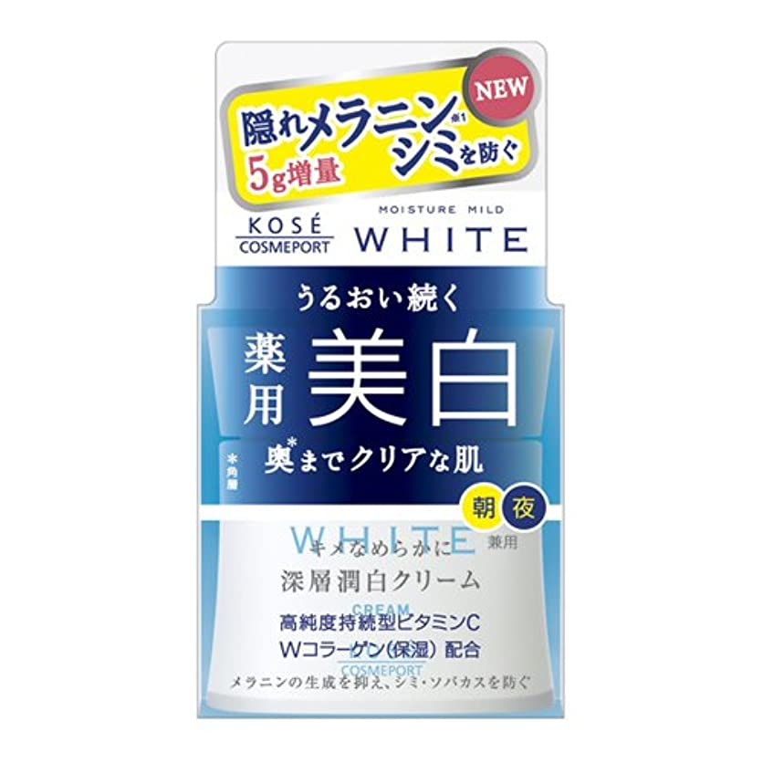 ポーチ歩く心のこもったKOSE コーセー モイスチュアマイルド ホワイト クリーム 55g