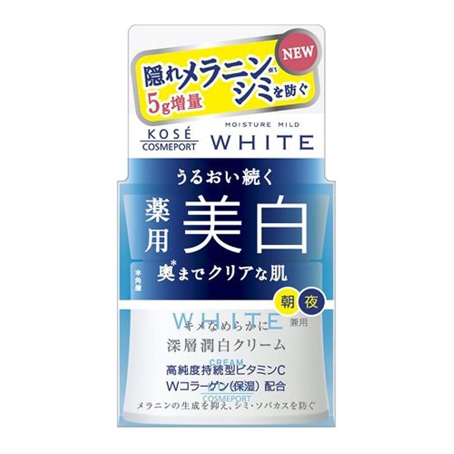 悲しいおもしろい解釈KOSE コーセー モイスチュアマイルド ホワイト クリーム 55g