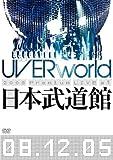 UVERworld 2008 Premium LIVE at 日本武道館(通常盤)[DVD]