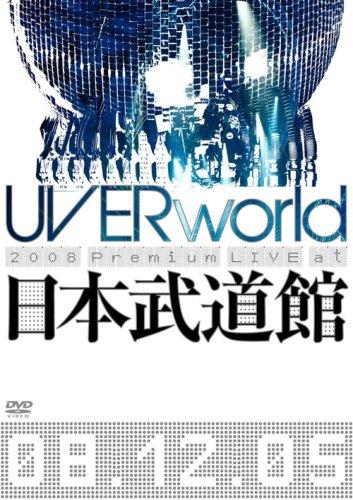 UVERworld 2008 Premium LIVE at 日本武道館(通常盤) [DVD]の詳細を見る