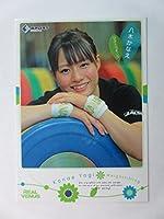 BBM2015リアルヴィーナス■レギュラーカード■58八木かなえ/ウエイトリフティング
