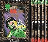 神の左手 悪魔の右手 全6巻セット(ビッグコミックス)