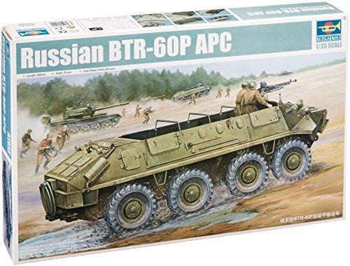 1/35 旧共産圏戦闘車両シリーズ ソビエト軍 BTR-60P 装甲兵員輸送車