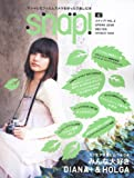 Snap! VOL.2 (SPRING 2008)―オシャレなフィルムカメラをゆったり楽しむ本 (2) (INFOREST MOOK) 画像