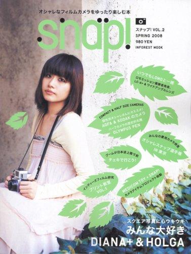 Snap! VOL.2 (SPRING 2008)—オシャレなフィルムカメラをゆったり楽しむ本 (2) (INFOREST MOOK)