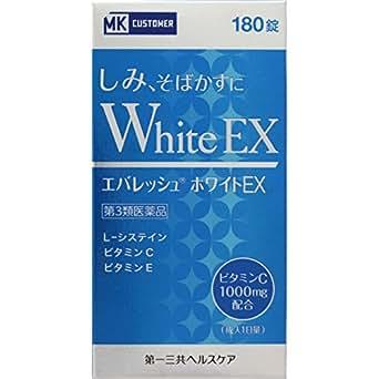 【第3類医薬品】MKM エバレッシュホワイトEX 180錠