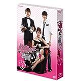 お嬢さまをお願い!DVD BOX1