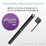 エレコム Ploom TECH プルームテック 専用ホルダー ( ネックストラップ&クリップ付属 ) ブラック ET-PTCP1