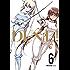 DUEL! 6巻 (デジタル版ヤングガンガンコミックス)