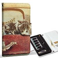 スマコレ ploom TECH プルームテック 専用 レザーケース 手帳型 タバコ ケース カバー 合皮 ケース カバー 収納 プルームケース デザイン 革 アニマル 写真 猫 ネコ カバン 鞄 008717