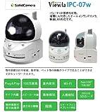 SolidCamera IPネットワークカメラ Viewla IPC-07w