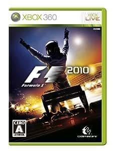F1 2010 - Xbox360