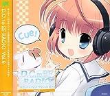 ラジオCD 「D.C.toEF ラジオ」 Vol.6