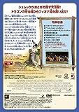 シュレック [DVD] 画像