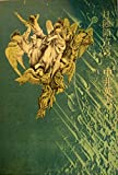 月蝕領宣言 (1979年)