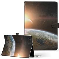 igcase d-01h Huawei ファーウェイ dtab ディータブ タブレット 手帳型 タブレットケース タブレットカバー カバー レザー ケース 手帳タイプ フリップ ダイアリー 二つ折り 直接貼り付けタイプ 006115 写真・風景 宇宙 地球 太陽