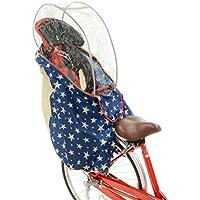 OGK技研 うしろ子乗せ用ソフト風防レインカバー RCR-003 専用袋付