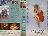シエスタ [VHS]