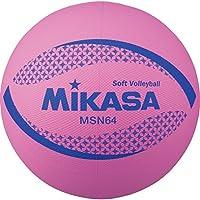 ミカサ(MIKASA) カラーソフトバレーボール 円周64cm(ピンク) MSN64-P P 円周64cm